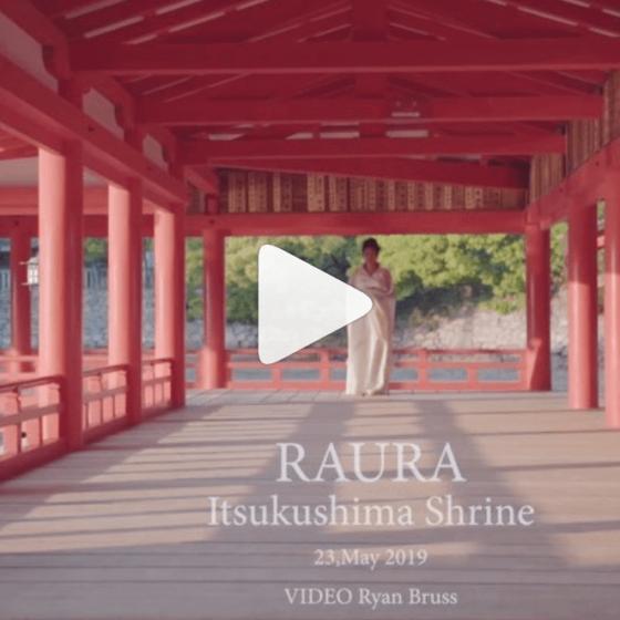 世界遺産 厳島神社 奉納演奏 2019,5.23